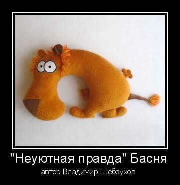 http://s7.uploads.ru/t/sqO9y.jpg
