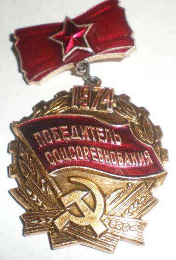 http://s7.uploads.ru/t/szRnU.jpg