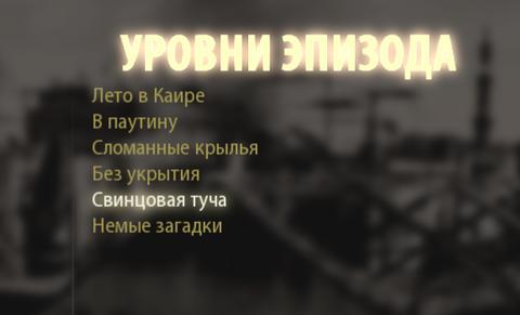 http://s7.uploads.ru/t/t6b2r.png