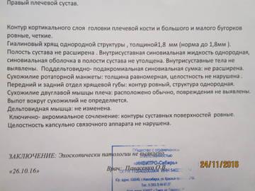 http://s7.uploads.ru/t/t96zE.jpg