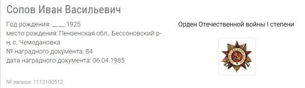 http://s7.uploads.ru/t/tBKaz.jpg