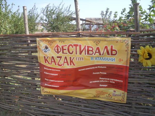 http://s7.uploads.ru/t/tCWvc.jpg