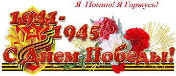 http://s7.uploads.ru/t/tEZwP.png