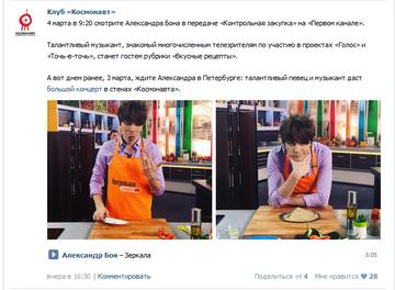 http://s7.uploads.ru/t/tKzAr.png