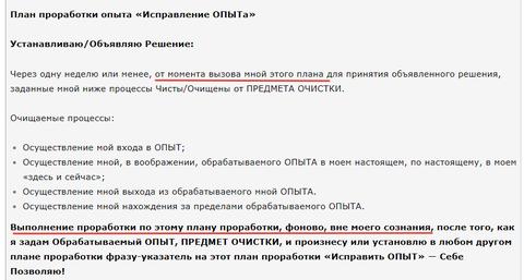 http://s7.uploads.ru/t/tL7io.png