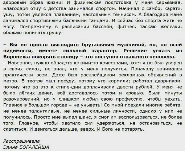 http://s7.uploads.ru/t/tPZoe.jpg