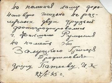 http://s7.uploads.ru/t/tSQ3l.jpg
