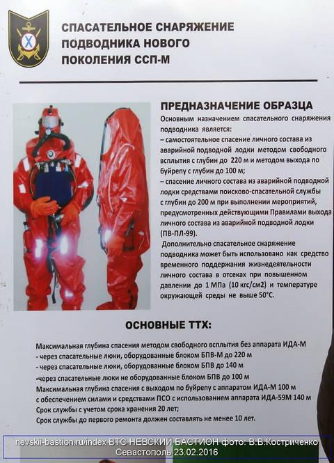 http://s7.uploads.ru/t/tdJfp.jpg