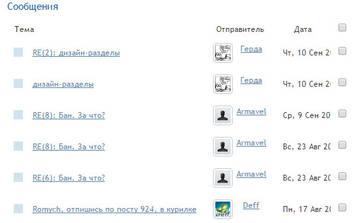 http://s7.uploads.ru/t/tmXY5.jpg