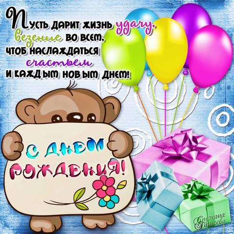 http://s7.uploads.ru/t/to50w.jpg