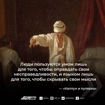 http://s7.uploads.ru/t/trygP.jpg