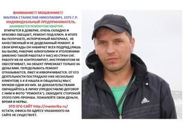 http://s7.uploads.ru/t/tvEWi.jpg