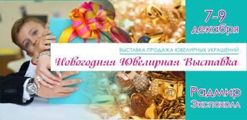 http://s7.uploads.ru/t/twFAM.jpg