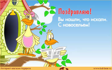 http://s7.uploads.ru/t/u1EnA.jpg