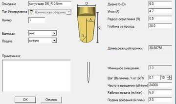 http://s7.uploads.ru/t/u3ba7.png
