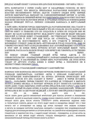 http://s7.uploads.ru/t/uAEC9.jpg