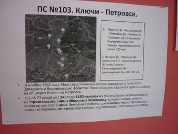 http://s7.uploads.ru/t/uJcCL.jpg