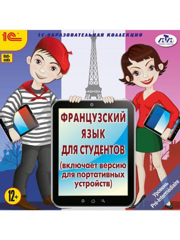 http://s7.uploads.ru/t/ui6lR.jpg