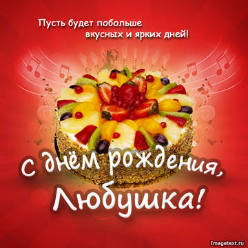 http://s7.uploads.ru/t/uk01T.jpg