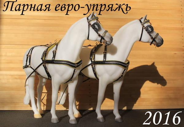 http://s7.uploads.ru/t/uzKgn.jpg