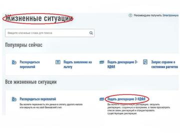 http://s7.uploads.ru/t/v4zbK.png