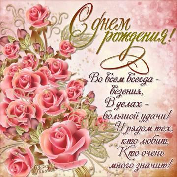 http://s7.uploads.ru/t/vH2pi.jpg