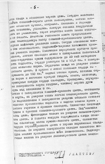 http://s7.uploads.ru/t/vOBMe.png