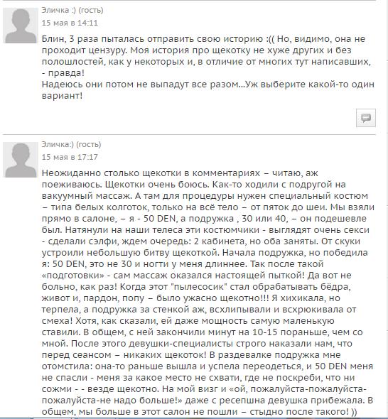 http://s7.uploads.ru/t/vPeVD.png