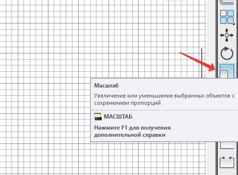http://s7.uploads.ru/t/vcsUh.png