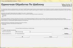 http://s7.uploads.ru/t/vjSib.jpg