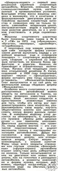 http://s7.uploads.ru/t/vlmuU.jpg