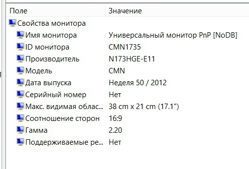 http://s7.uploads.ru/t/vzrsA.jpg