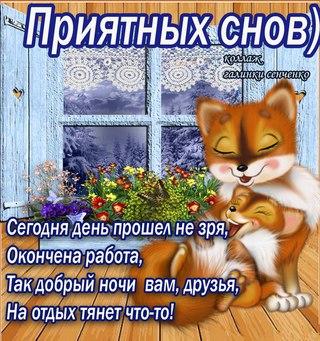 http://s7.uploads.ru/t/w2IVH.jpg