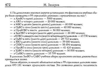 http://s7.uploads.ru/t/w9z5Q.jpg