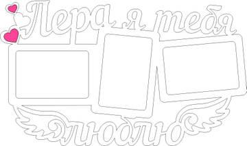 http://s7.uploads.ru/t/wO9Ve.jpg