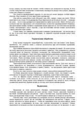 http://s7.uploads.ru/t/wOgCA.jpg