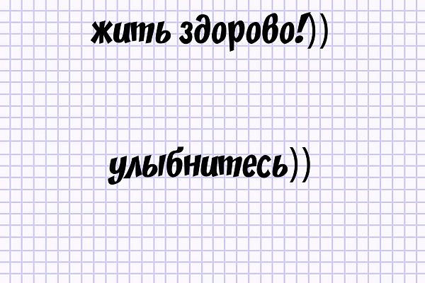 http://s7.uploads.ru/t/wgEX5.png