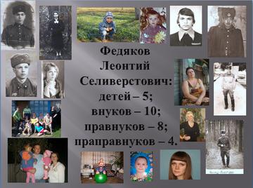 http://s7.uploads.ru/t/wv08Z.png