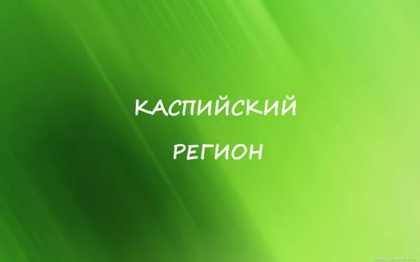 http://s7.uploads.ru/t/wzMv7.jpg