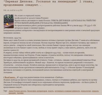 http://s7.uploads.ru/t/x6rtn.jpg