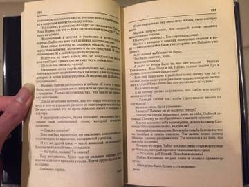 http://s7.uploads.ru/t/x9znC.jpg