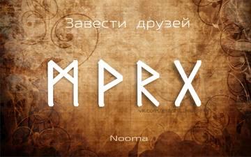 http://s7.uploads.ru/t/xLAXS.jpg