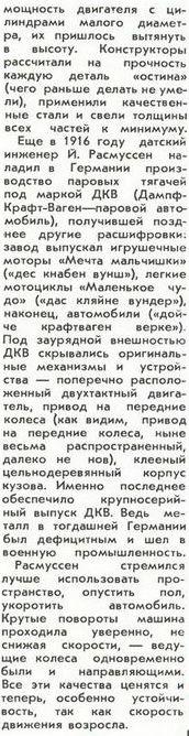 http://s7.uploads.ru/t/xLqsH.jpg