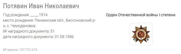 http://s7.uploads.ru/t/xQ0Nw.jpg