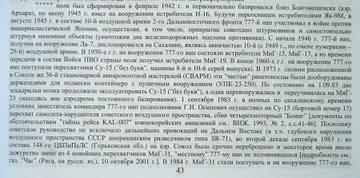http://s7.uploads.ru/t/xaOFB.jpg