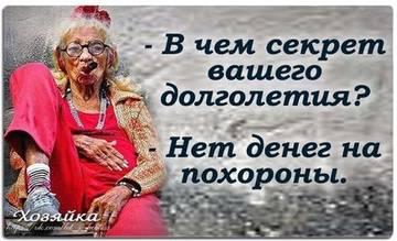 http://s7.uploads.ru/t/xhiSM.jpg
