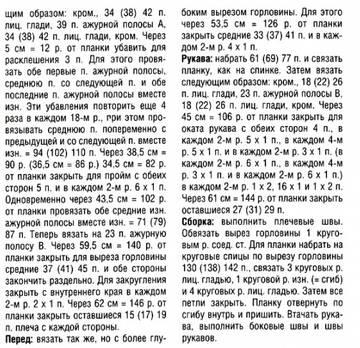 http://s7.uploads.ru/t/xqfge.jpg