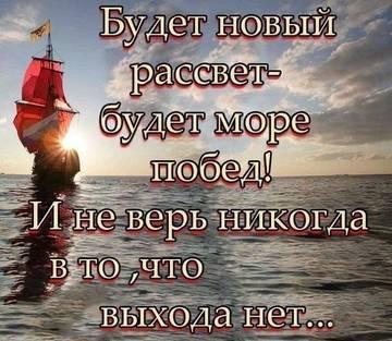 http://s7.uploads.ru/t/xqmKP.jpg