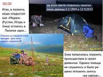 http://s7.uploads.ru/t/xzsl1.jpg