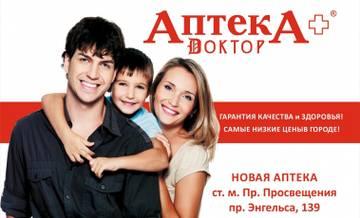 http://s7.uploads.ru/t/y4XVH.jpg